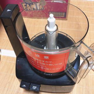 アムウェイ(Amway)のアムウェイ フードプロセッサー 黒 収納ケース付き(フードプロセッサー)