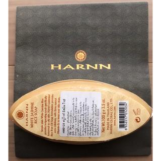 タン(THANN)のHARNN ホワイトジャスミンライスソープ(ボディソープ/石鹸)