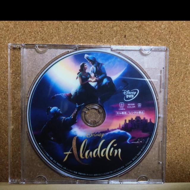 Disney(ディズニー)のアラジン実写版 エンタメ/ホビーのDVD/ブルーレイ(外国映画)の商品写真