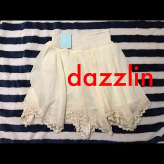 ダズリン(dazzlin)の【新品】dazzlin スカート(ひざ丈スカート)