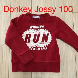 Donkey Jossy - ドンキージョシー トレーナー 100