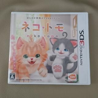 ニンテンドー3DS - ネコトモ 3ds ソフト