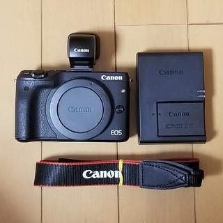Canon - Canon EOS M3 EVF-DC1