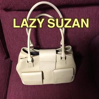 レイジースーザン(LAZY SUSAN)のLAZY  SUZAN ハンドバッグ 新品 ベージュ 牛革(ハンドバッグ)