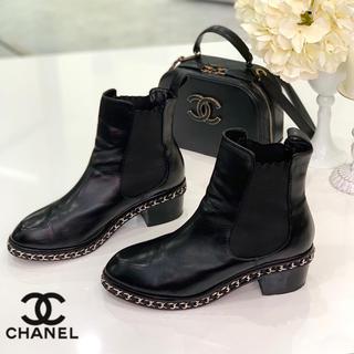シャネル(CHANEL)の1168 CHANEL チェーン ショートブーツ(ブーツ)