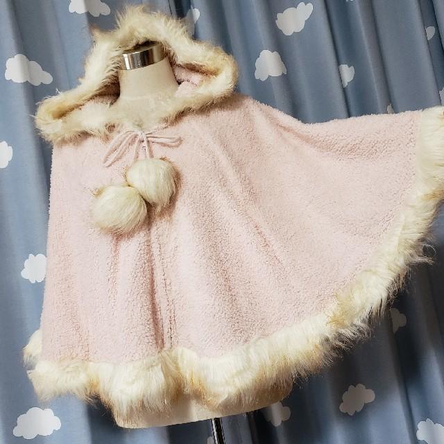 LIZ LISA(リズリサ)のLIZ LISA ポンポン フェイクファーポンチョ♥️ レディースのジャケット/アウター(ポンチョ)の商品写真