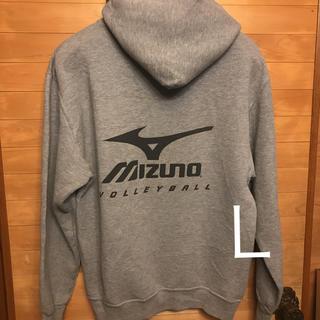 ミズノ(MIZUNO)のパーカー(パーカー)