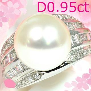 PT900南洋白蝶真珠11.9mmダイヤ0.95ctリング 指輪 PM010(リング(指輪))