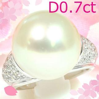 PT900南洋白蝶真珠14.5mmダイヤ0.7ctリング 指輪PM011(リング(指輪))