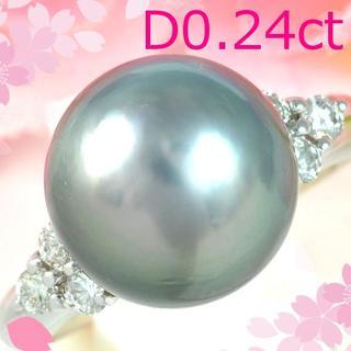Pt900南洋黒蝶真珠約11.14mmダイヤ0.24ctリング 指輪PM012(リング(指輪))