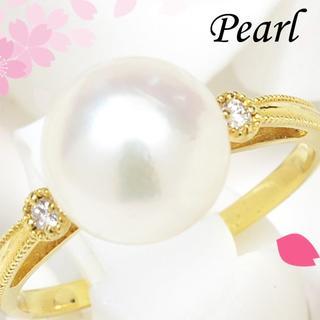 K18あこや真珠約9.1mm/ダイヤモンド0.04ctリング PM018(リング(指輪))