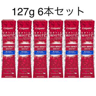 コルゲート オプティックホワイト ハイインパクト  colgate 127g.(歯磨き粉)