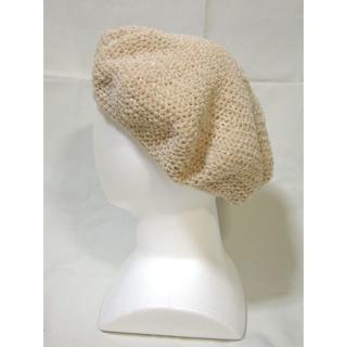 ニットベレー帽(ニット帽/ビーニー)