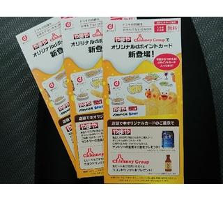 エヌティティドコモ(NTTdocomo)のdポイントカード 3枚セット ポインコ(ショッピング)