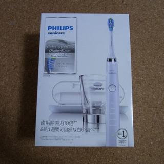 フィリップス(PHILIPS)の新品☆フィリップス sonicare ダイヤモンドクリーン PHILIPS(歯ブラシ/デンタルフロス)