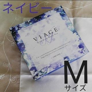 【新品】リニューアル後 VIAGE ナイトブラ ネイビー Mサイズ
