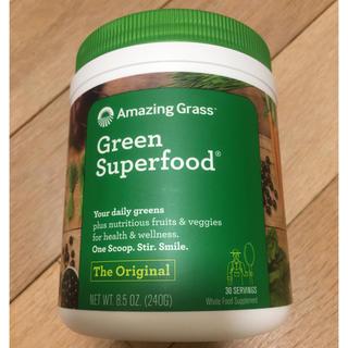 アメージンググラス グリーンスーパーフード 240g(青汁/ケール加工食品 )