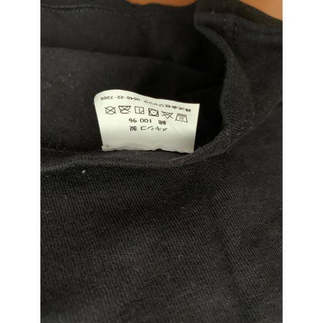 STUSSY(ステューシー)のstussy ステューシー ロンT メンズのトップス(Tシャツ/カットソー(七分/長袖))の商品写真