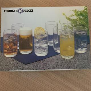 トウヨウササキガラス(東洋佐々木ガラス)のタンブラー 10個セット 日本製(グラス/カップ)