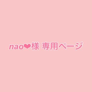 モーニングムスメ(モーニング娘。)の鞘師里保 生写真(アイドルグッズ)