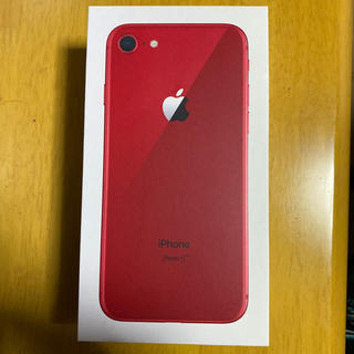 Apple - iPhone8 productred 64GB