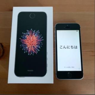 Apple - ★美品★ iPhone SE スペースグレー 64GB