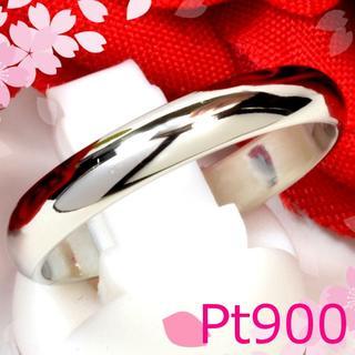 Pt900リング マリッジリング 結婚指輪 甲丸 コウマル MM012(リング(指輪))