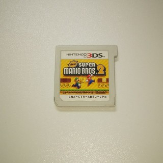 ニンテンドウ(任天堂)のスーパーマリオブラザーズ2(携帯用ゲームソフト)