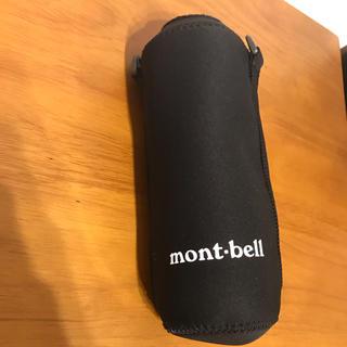 モンベル(mont bell)のモンベル  ペットボトルカバー(日用品/生活雑貨)