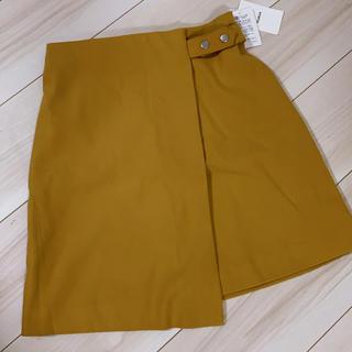 MURUA - MURUA カラシ色 スカート