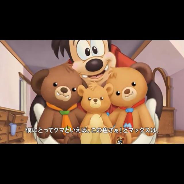Disney(ディズニー)のユニベアシティ  マックス ぬいぐるみのくま 単体 エンタメ/ホビーのおもちゃ/ぬいぐるみ(ぬいぐるみ)の商品写真