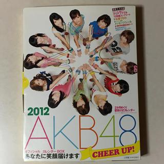 ショウガクカン(小学館)の初期メンバー 2012 AKB48 グッズいろいろ(アイドルグッズ)