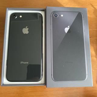 Apple - 【美品】iPhone 8 Space Gray 64 GB Softbank