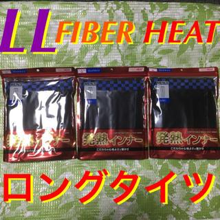 しまむら - LL★黒青×3★FIBER HEAT/ファイバーヒート★発熱インナーロングタイツ