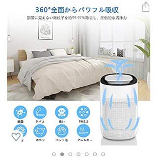 加湿器付き空気清浄機(空気清浄器)