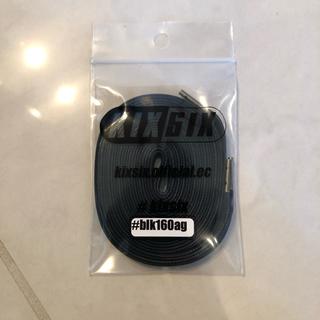 ナイキ(NIKE)のKIXSIX キックスシックス WAXED SHOELACE  ブラック 160(その他)