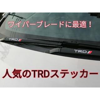 トヨタ TRD ワイパーブレード用ステッカー フロント2枚セット タイプB