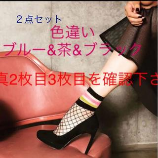 ルシェルブルー(LE CIEL BLEU)のFakui ファクイ シースルーソックス 新品 にゃおつ様専用 2点セット(ソックス)