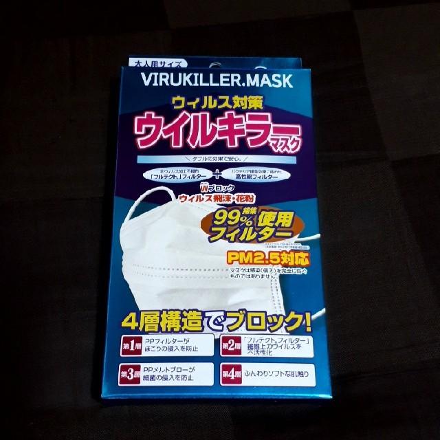 ユニチャーム超立体マスク100枚,☆ウイルキラーマスク☆大人サイズ3枚入☆の通販