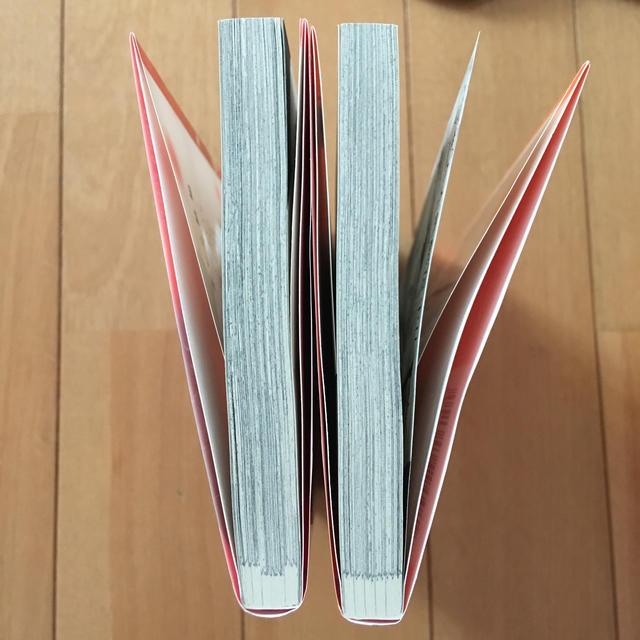 今夜も騙されハニー 1〜2巻 セット エンタメ/ホビーの漫画(少女漫画)の商品写真