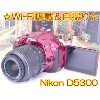 Nikon - ☆WiFi&セルフィ♪魅惑のレッドボディ♪ニコン Nikon D5300☆