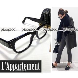 L'Appartement DEUXIEME CLASSE - 新品 エマニュエルカーン アパルトモン 眼鏡 サングラス ブラック 今季