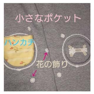 ピンクハウス(PINK HOUSE)のANRICO 可愛いお花がいっぱいのハイネックのベスト🌼(ベスト/ジレ)