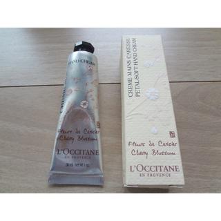 L'OCCITANE - 【新品未使用】ロクシタン ハンドクリーム *Cherry Blossom*