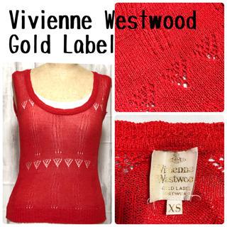 ヴィヴィアンウエストウッド(Vivienne Westwood)の★夏物処分セール★Vivienne Westwood Gold Label(ニット/セーター)
