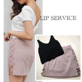 リップサービス(LIP SERVICE)のリップサービス スカート 前回イイネ10以上!!!(ミニスカート)