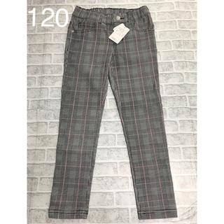西松屋 - チェックパンツ 女の子 120 子供服 グレンチェック