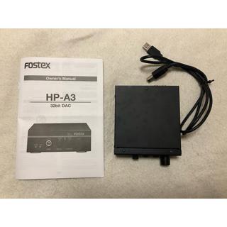 【高音質】Fostex フォステクス   HP-A3 ヘッドホン アンプ(パワーアンプ)