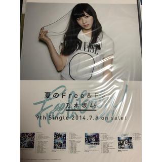 ノギザカフォーティーシックス(乃木坂46)の西野七瀬 夏のFree & Easy ポスター(アイドルグッズ)