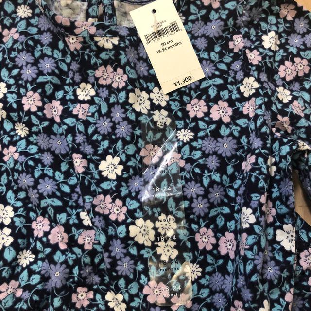 babyGAP(ベビーギャップ)のbaby gap 花柄 トップス  フラワー 紫 青 キッズ/ベビー/マタニティのキッズ服 女の子用(90cm~)(Tシャツ/カットソー)の商品写真